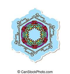 Krishna Janmashtami greeting card. Vector. - Krishna...