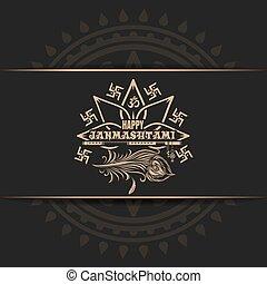 Krishna Janmashtami logo design