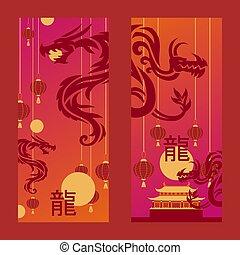 kultúra, tetovál, ázsiai, keleti, vektor, transzparens, mód, jelkép., kínai dragon, fesztivál, hagyományos, kína, művészet, invitation., törzsi, illustration.