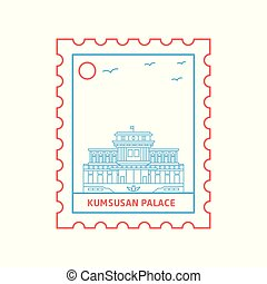 KUMSUSAN PALACE postage stamp Blue and red Line Style,...