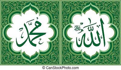 kunst, &, wand, allah, farbe, muhammad, grün, arabisches ,...