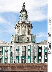 Kunstkamera museum, Saint-Petersburg, Russia