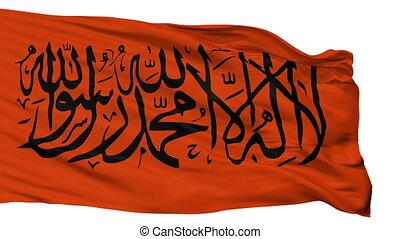 Kurdistan Islamic Group Flag Isolated Seamless Loop - The...