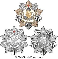 kutuzov, soviétique, ordre