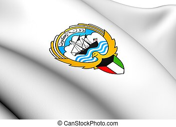Kuwait Coat of Arms. Close Up.