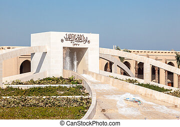 KUWAIT - DEC 9: Islamic Monument with a fountain at the Seif Square in Kuwait City. December 9, 2014 in Kuwait, Middle East