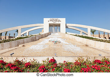 KUWAIT - DEC 9: Islamic Monument with a fountain at the Sief Square in Kuwait City. December 9, 2014 in Kuwait, Middle East