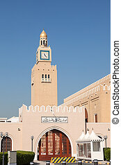 KUWAIT - DEC 9: Watch tower of the Seif Palace in Kuwait ...