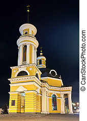Kyiv Church of the Nativity
