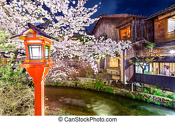 Kyoto in Spring - Kyoto, Japan at the Shirakawa River in the...