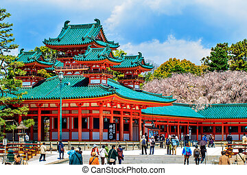 The Shrine is ranked as a Beppyou Jinja - Kyoto, Japan - ...