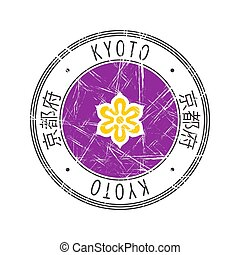 Kyoto Prefecture, Japan. Vector rubber stamp over white background