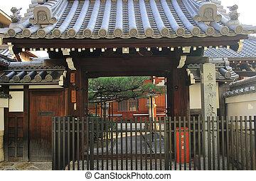 kyoto, sanjo, vue, temps jour