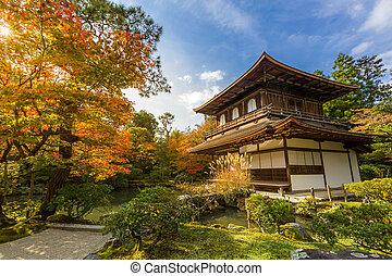 Ginkakuji temple - Kyoto Silver Pavillion Ginkakuji temple,...