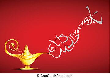 lámpara del genie, mubarak, aladdin, eid