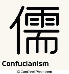 línea, símbolo, confucionismo, erudito, icono