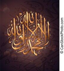 """La-ilaha-illallah-muhammadur-rasulullah"" for the design of Islamic holidays."