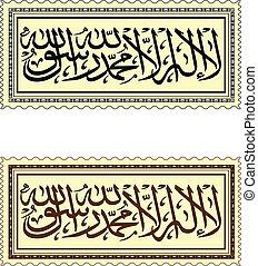 la ilaha illallah syahadat syahadah isolated on white...