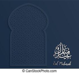 label of eid mubarak greeting card on islamic pattern...