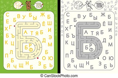 laberinto, b, carta, cyrillic