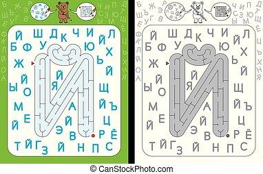 laberinto, carta, cyrillic