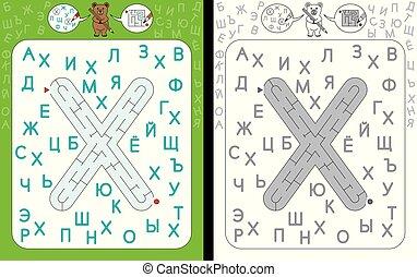 laberinto, cyrillic, h de carta