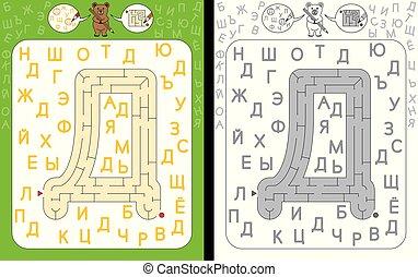 laberinto, d, carta, cyrillic