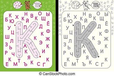 laberinto, k, carta, cyrillic