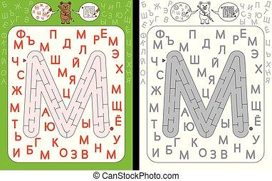 laberinto, m, carta, cyrillic