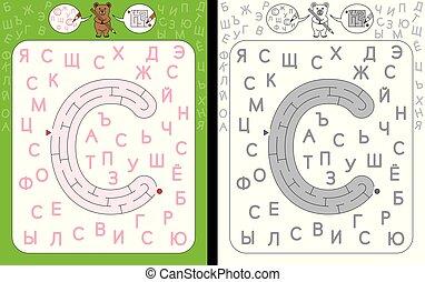 laberinto, s, carta, cyrillic