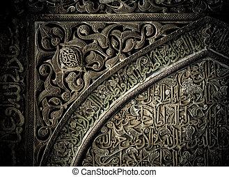 ladrilhado, fundo, com, oriental, ornamentos