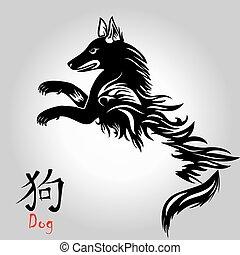 lagen, tatoeëren, gemakkelijk, chinees, dier, georganiseerd, dog, editing., vector, bestand, jaar, nieuwe puppy