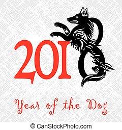 lagen, tatoeëren, grunge, gemakkelijk, chinees, dier, georganiseerd, dog, editing., vector, bestand, jaar, nieuwe puppy