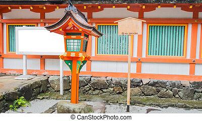 Lamp in temple ,Japan