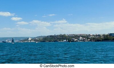 Landscape of a city bay - Calm summer landscape of the...