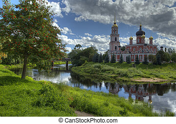 Landscape with the Russian Church on the River Bank