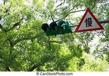langsam, chinesisches, Licht, baum, zeichen, grün, verkehr