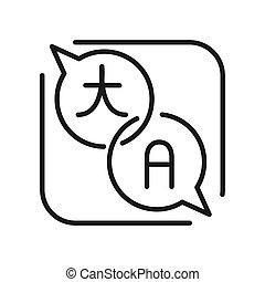 language course illustration design