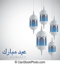 "Lantern ""Eid Mubarak"" (Blessed Eid) card in vector format."