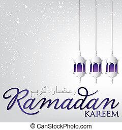 "Lantern ""Ramadan Kareem"" (Generous Ramadan) card in vector..."