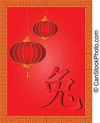 lanternas, coelho, hieróglifo, chinês, dois