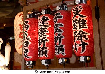 lanternes, japonaise
