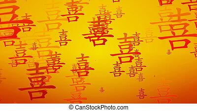 laranja, felicidade, caligrafia, chinês, ouro