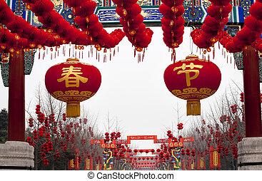 Large Spring Festival Red Lanterns Chinese Lunar New Year Decora