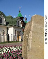 Large stone near the church school