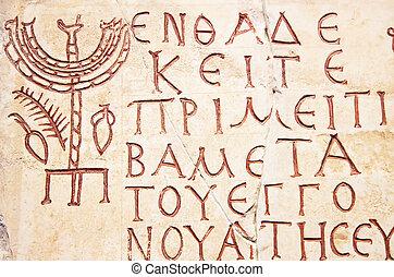 latim, escrita, fundo