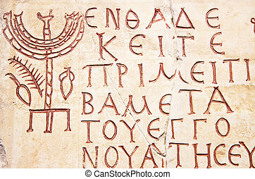 latino, fondo, scrittura