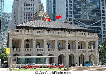 Legislative Council Building (Old Supreme Court ) in Hong...