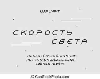 leichte geschwindigkeit, font., kyrillisch