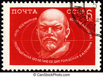 Lenin portrait on postage stamp